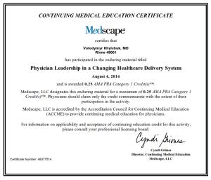 Приклад сертифікатів, які ви можете отримати на Medscape